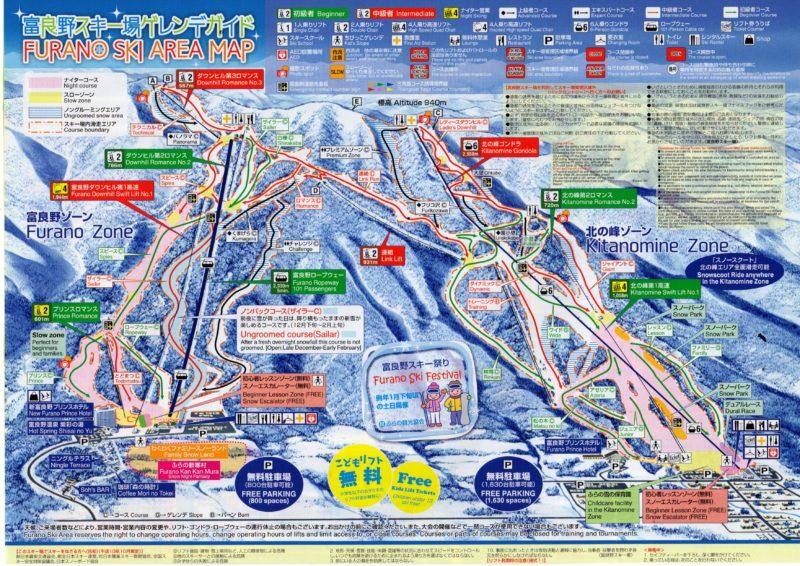 富良野スキー場 地図