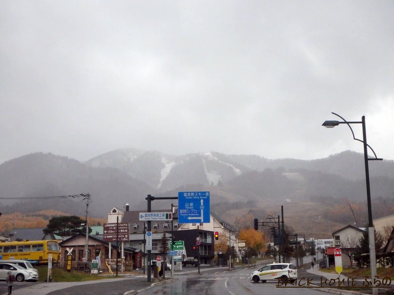 富良野市 北の峰 2019 雪 スキー場 OPEN